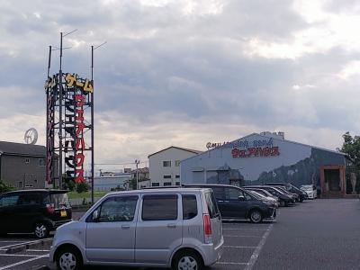 2008019.jpg