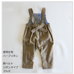 BABYサロペット-SHOPTOP-2