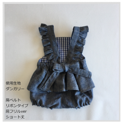 BABYサロペット-SHOPTOP-3