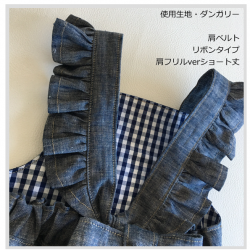 BABYサロペット-SHOPTOP-4
