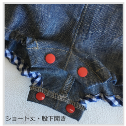 BABYサロペット-SHOPTOP-5