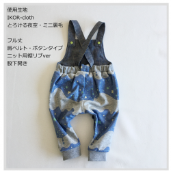 BABYサロペット-SHOPTOP-10