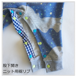 BABYサロペット-SHOPTOP-11