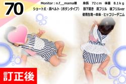 商品紹介-BABYサロペット-4