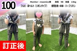 商品紹介-BABYサロペット-7