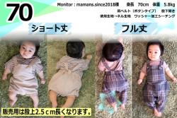 商品紹介-BABYサロペット-10
