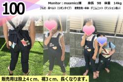 商品紹介-BABYサロペット-21