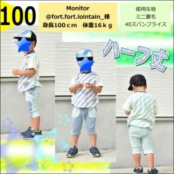 100fortfortlointain様-2