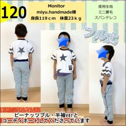 120miyu-handmade様