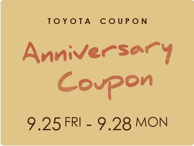 [FRENCH Bleu 豊田]T-FACE Anniversary COUPON