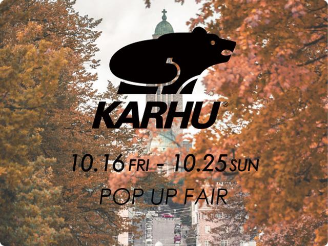 img_karhu_20201016.jpg