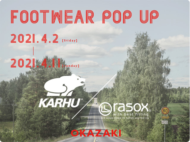 [FRENCH Bleu岡崎]KARHU&rasox POP UP