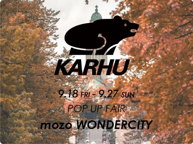 [FRENCH Bleu mozo]KARHU POP UP