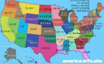 2020y11m19d_america 地図 (3)