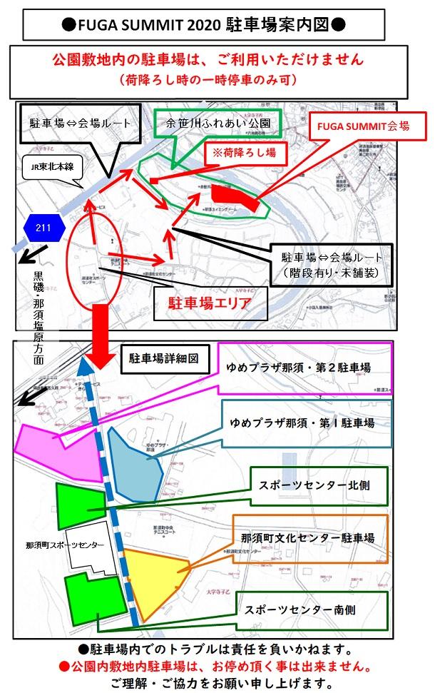 blog-parking_20200922205046a62.jpg
