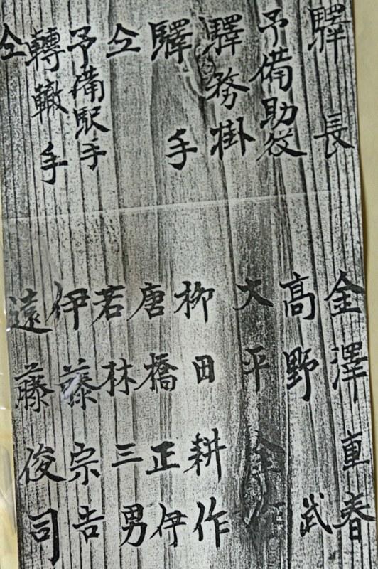atsushio201509_4494b.jpg