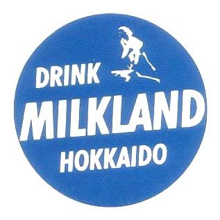 milkiandb.jpg