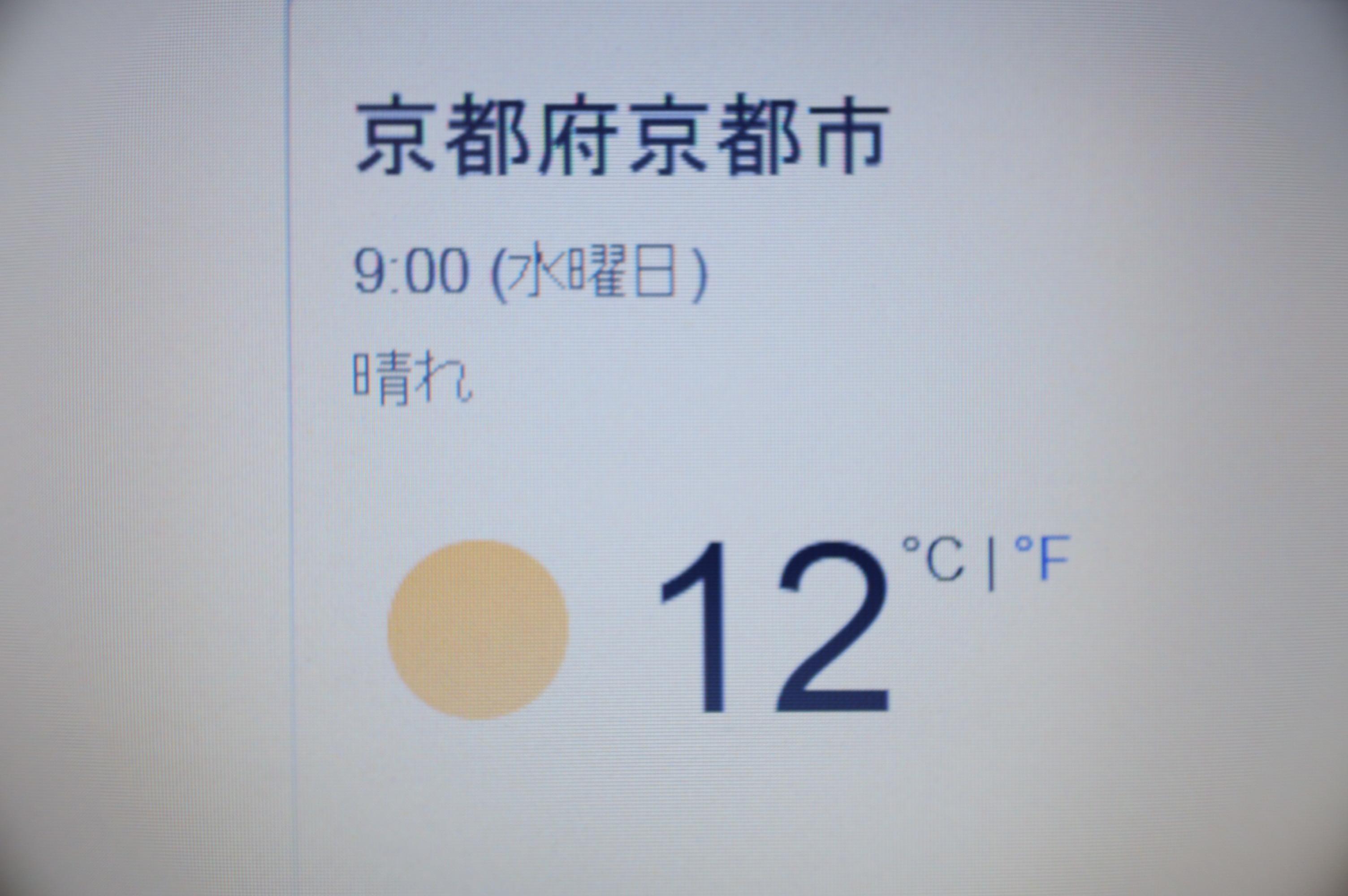 20031801.jpg