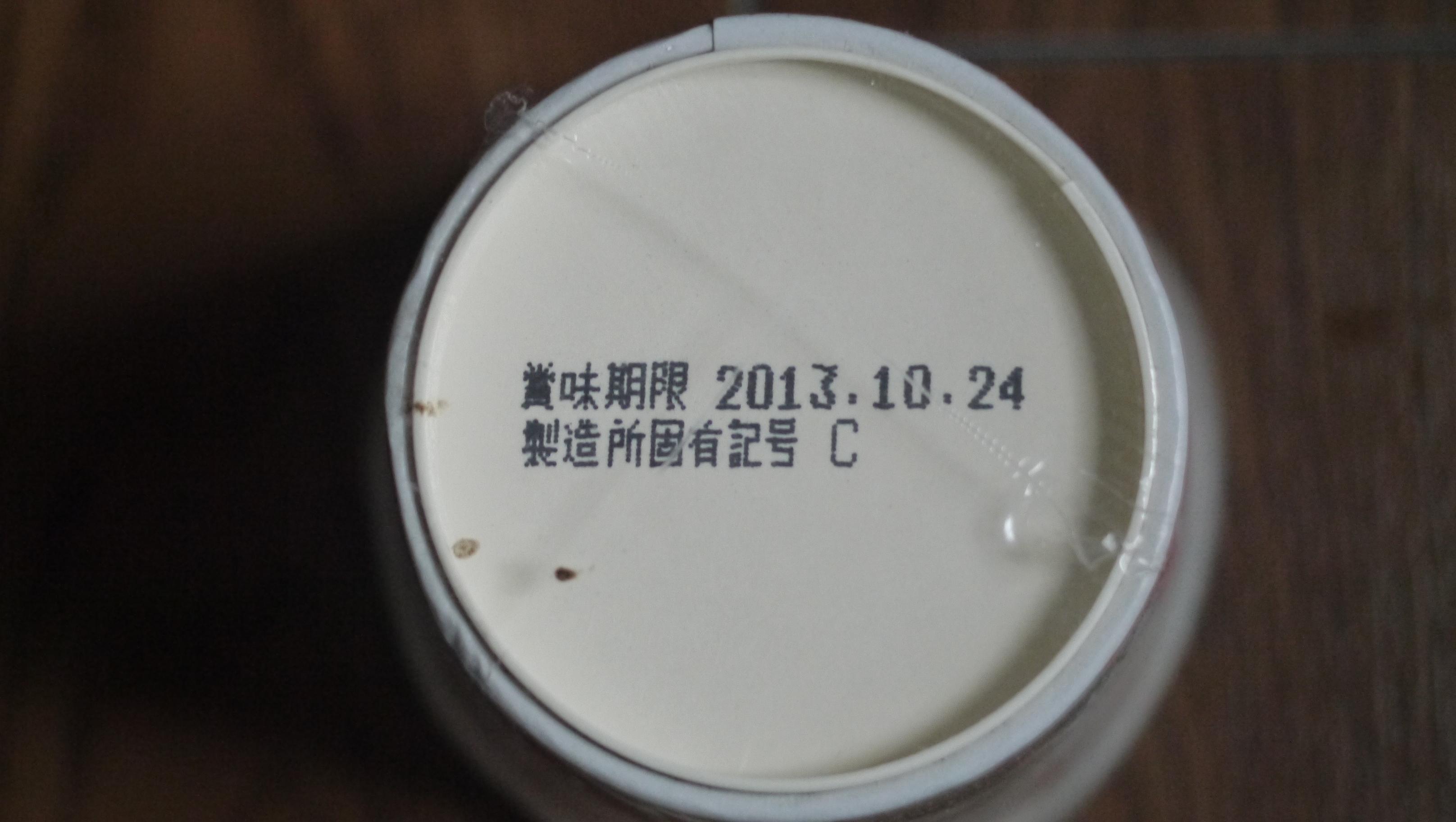 20040210.jpg