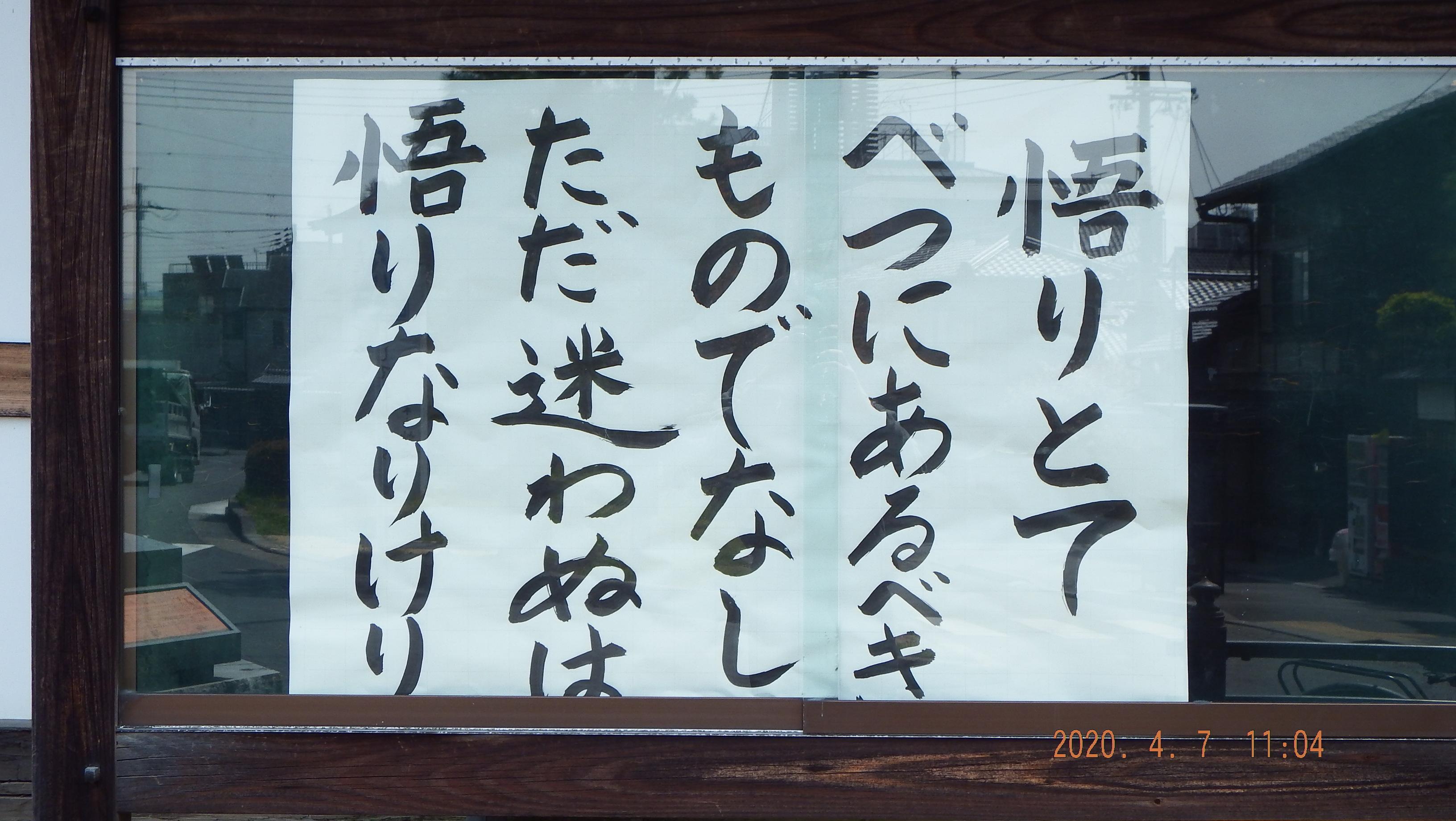 20040721.jpg