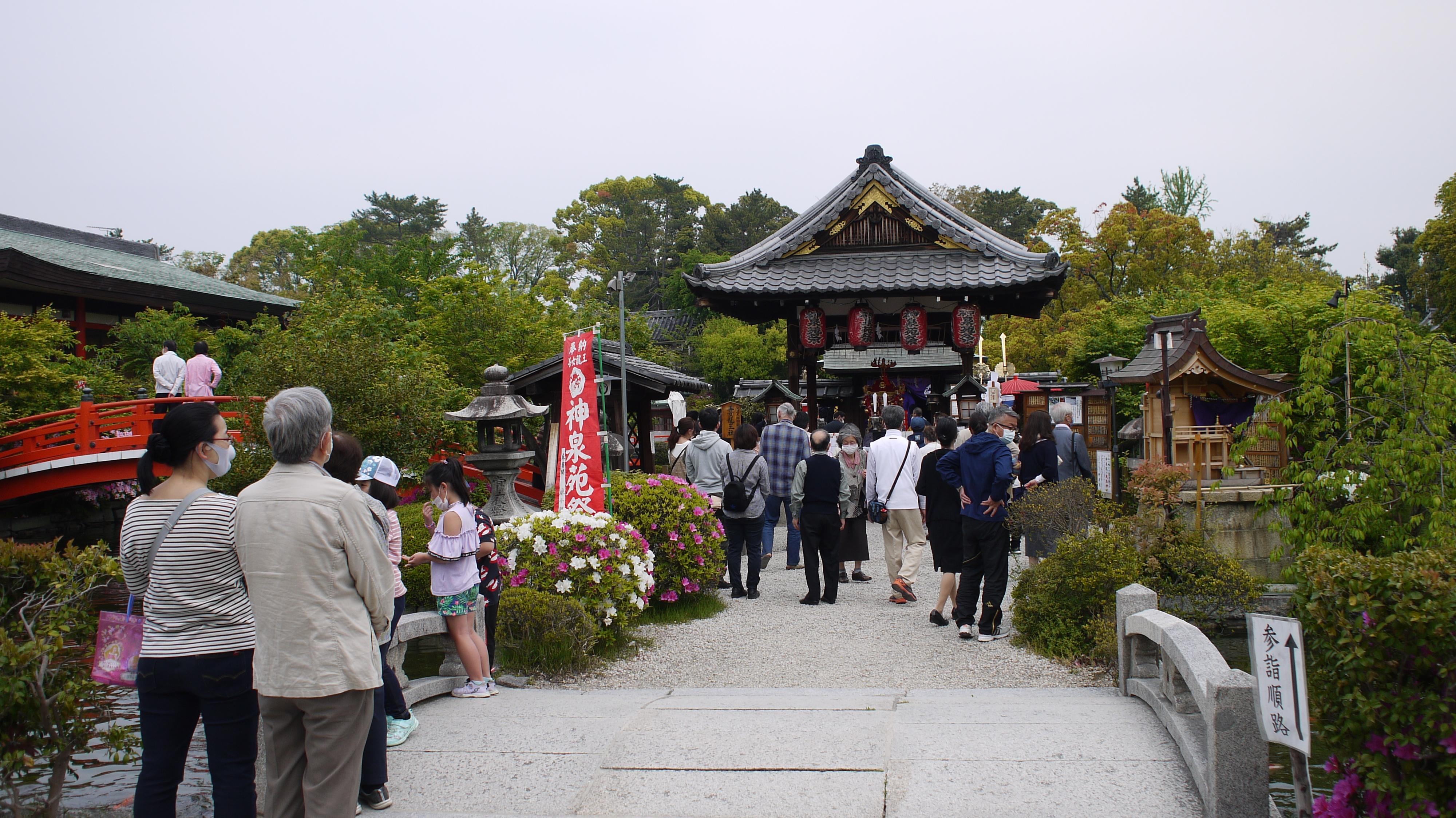 20050320.jpg