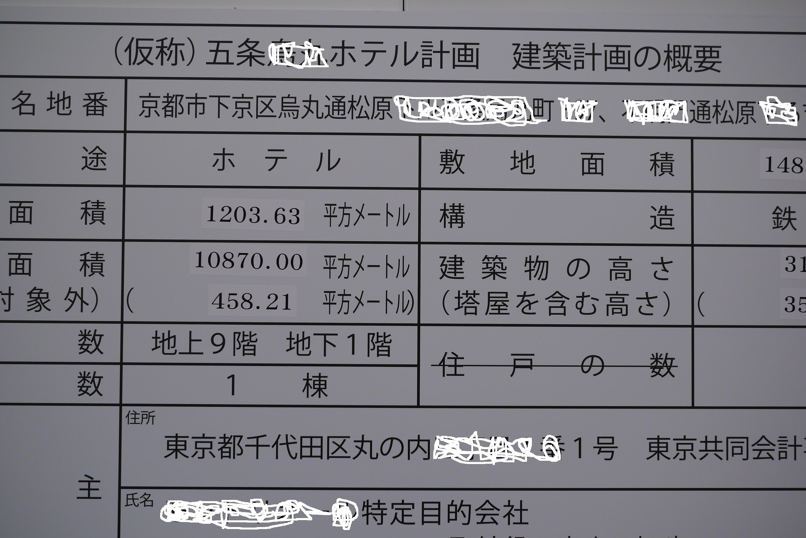 20050704.jpg