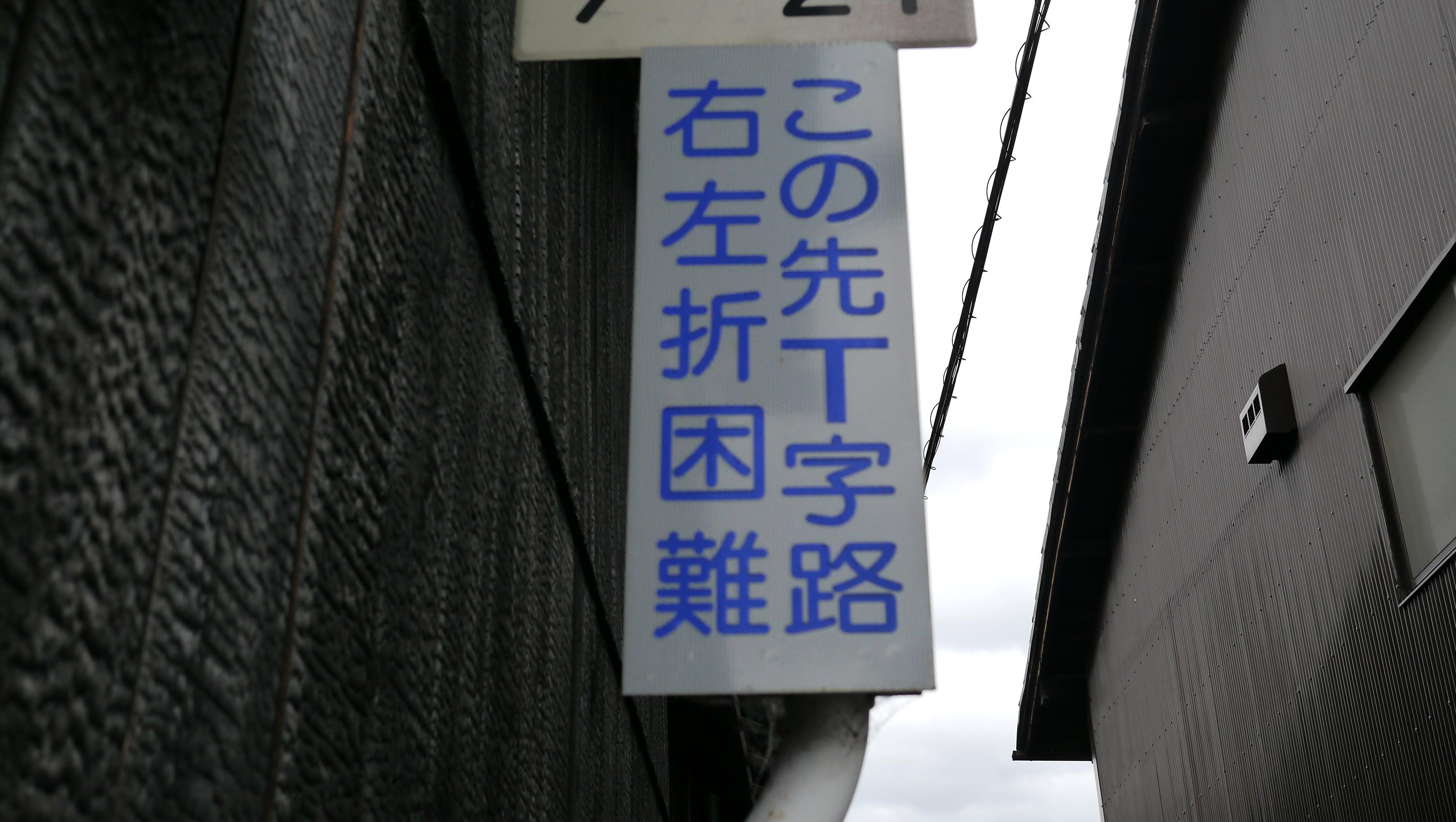 20050906.jpg
