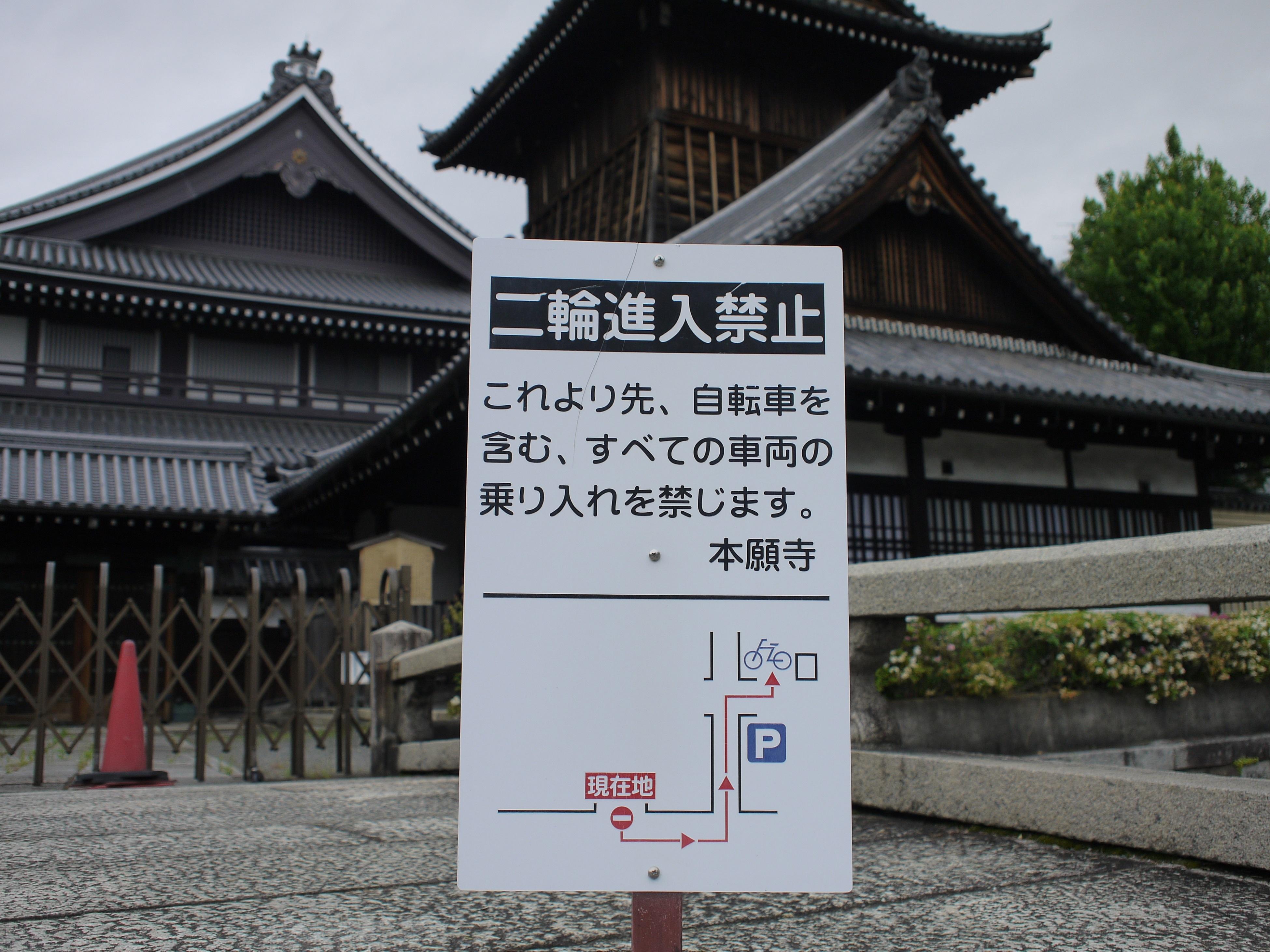 20051013.jpg