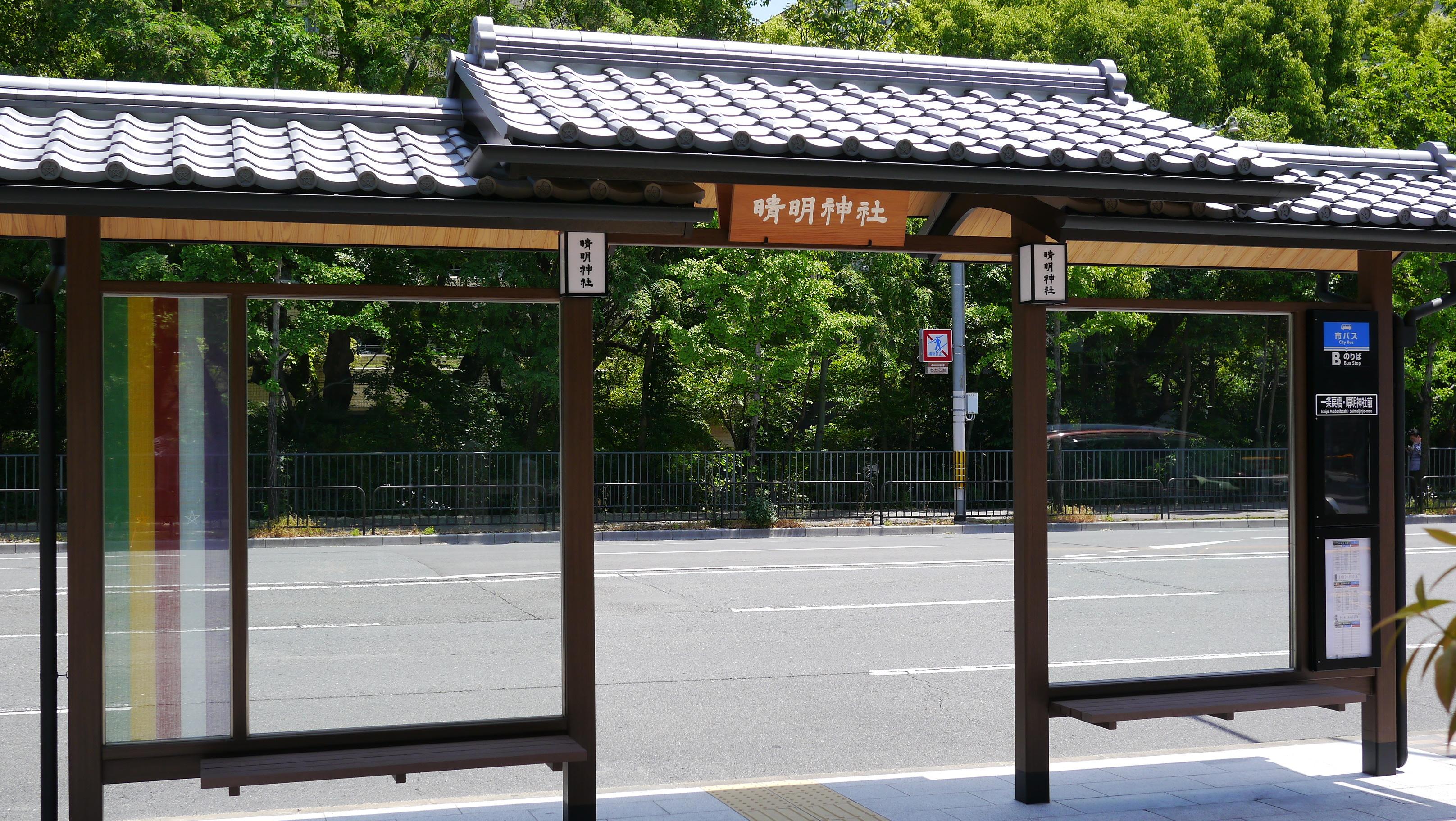 20051305.jpg