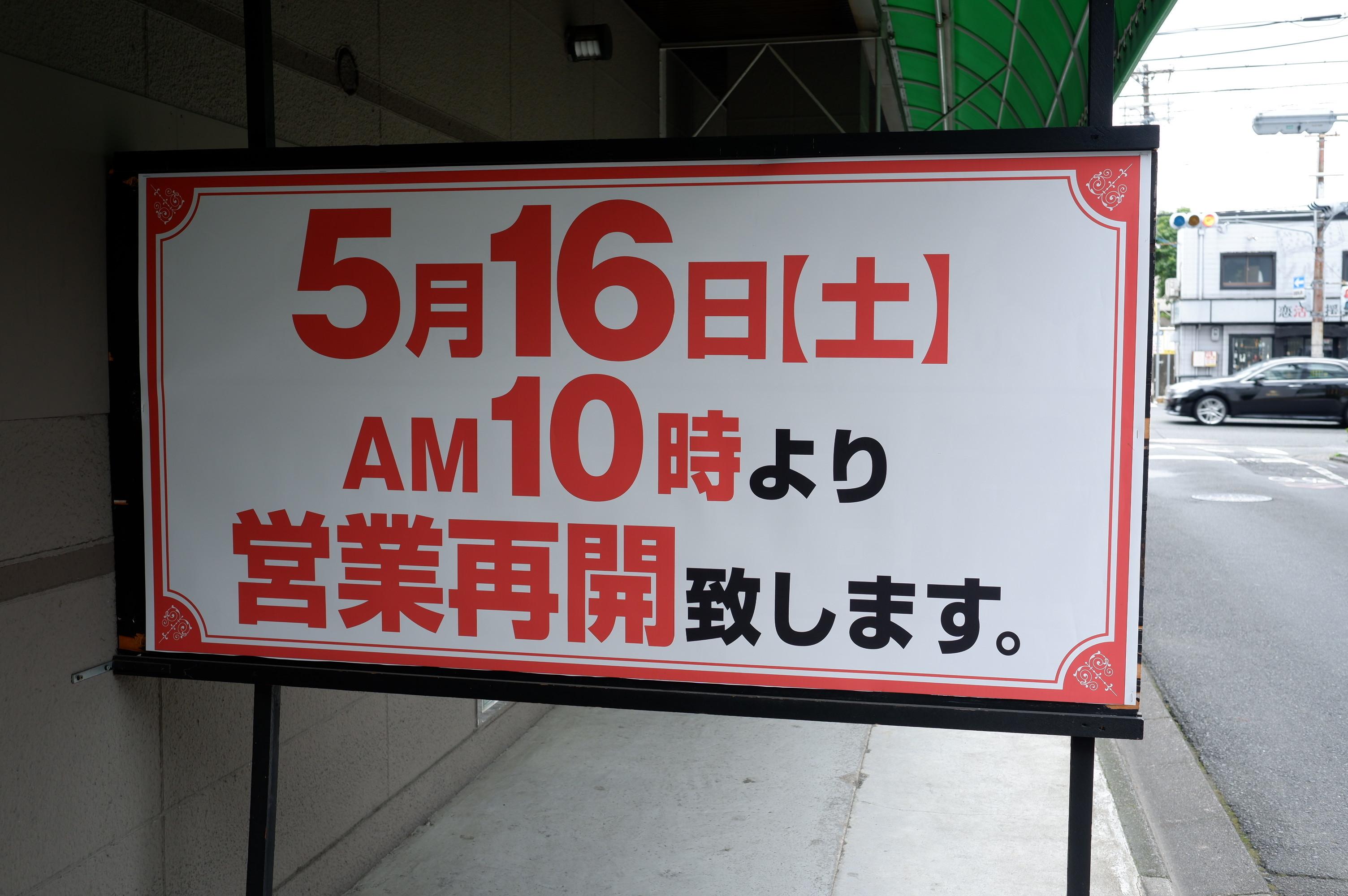 20051714.jpg