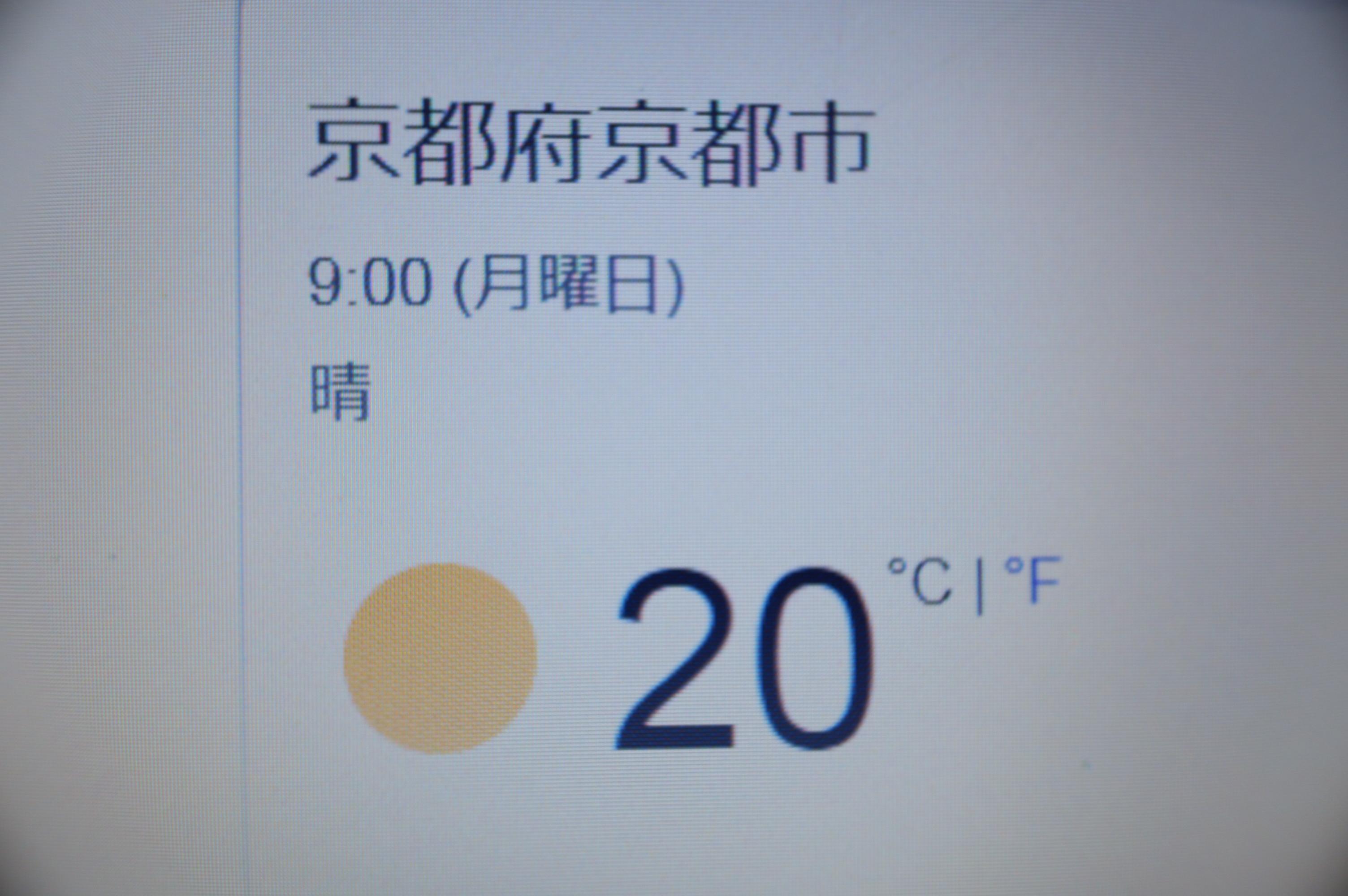20051802.jpg