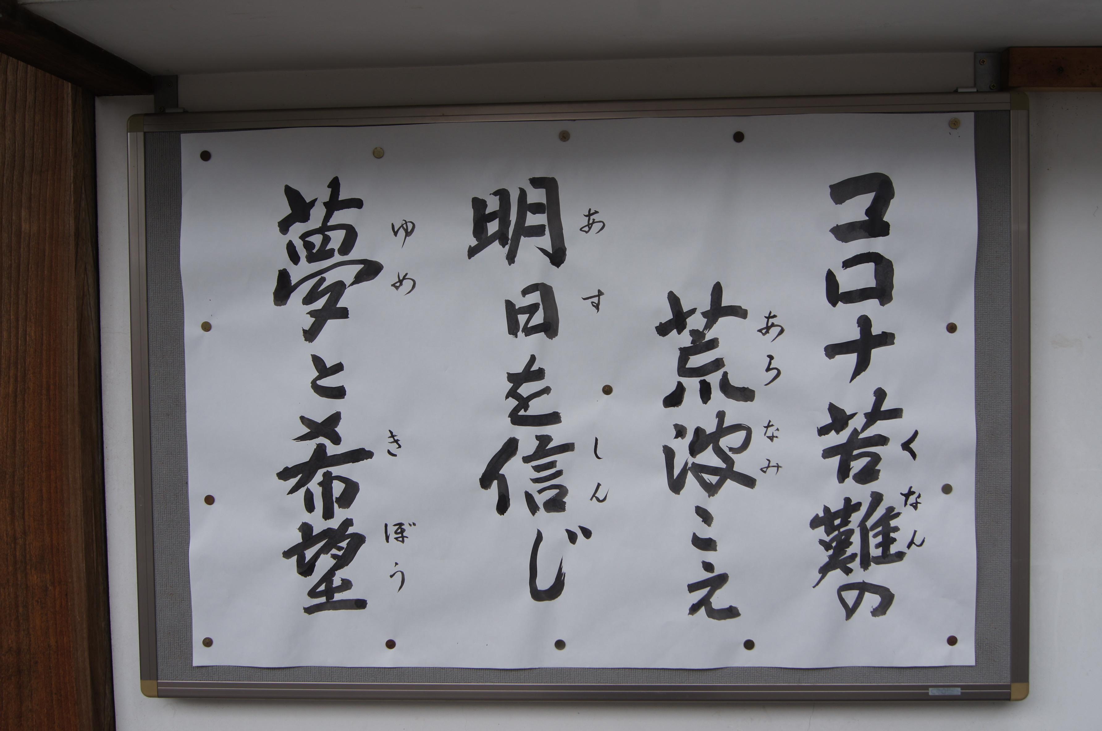 20052110.jpg