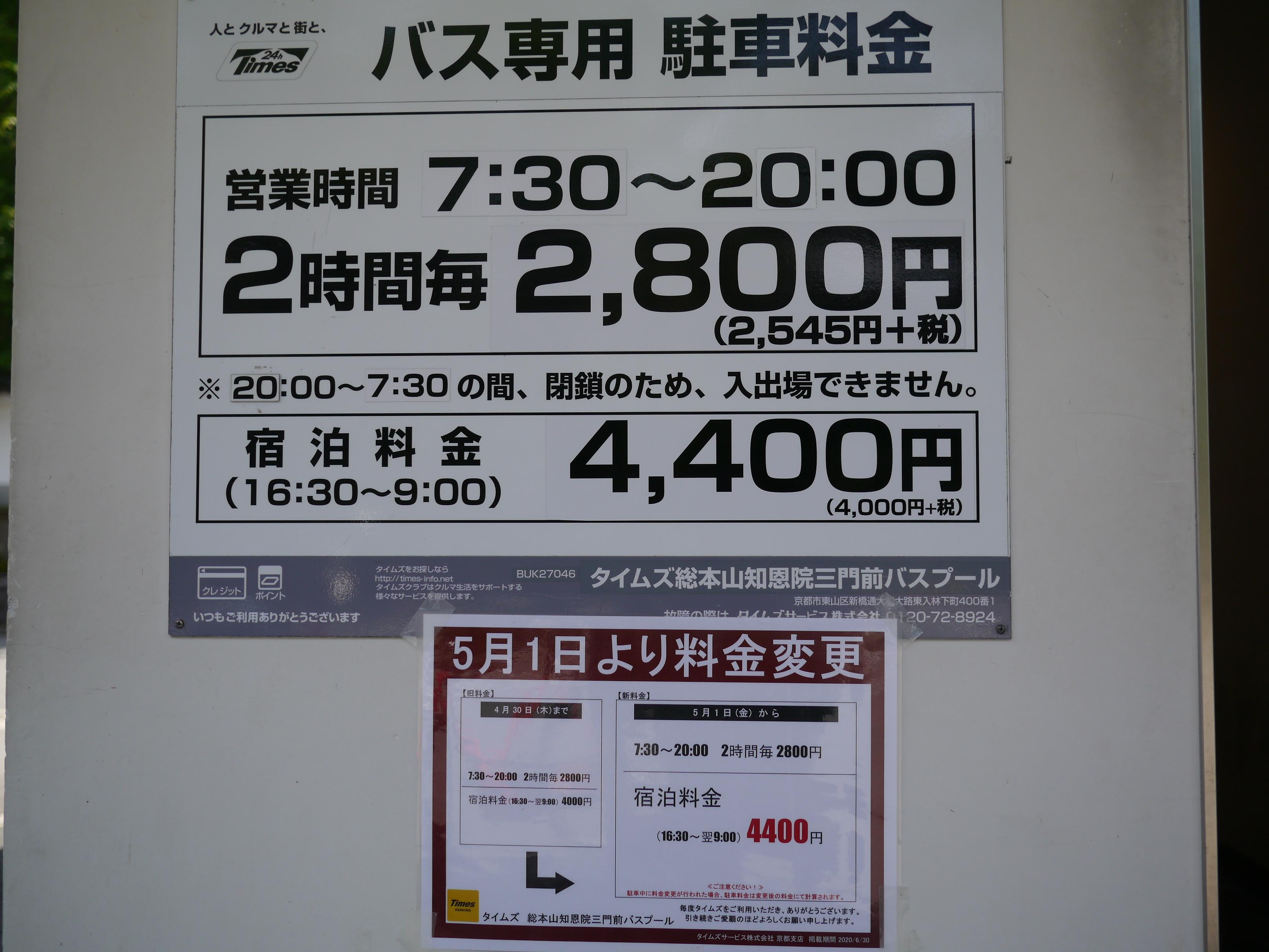 20052706.jpg