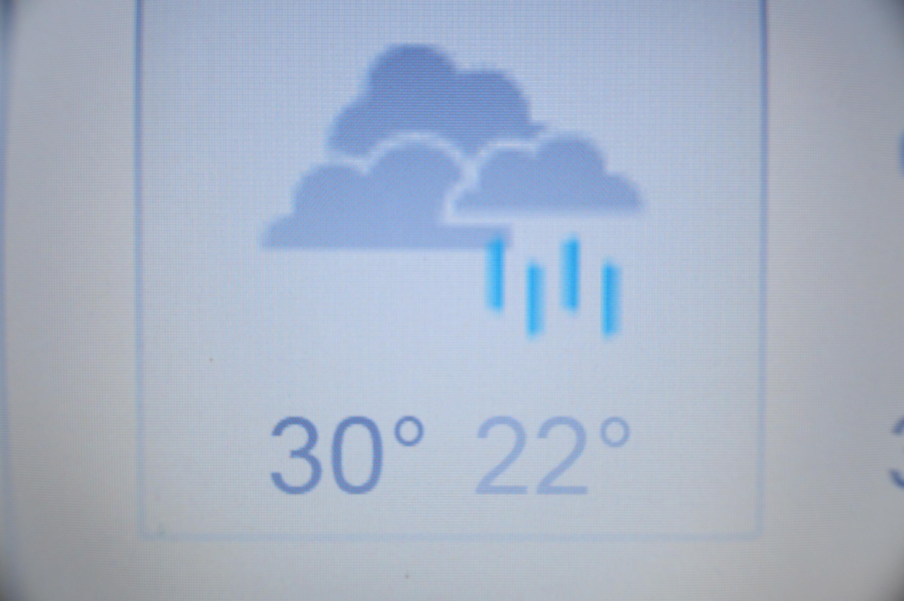 遅い 梅雨 明け