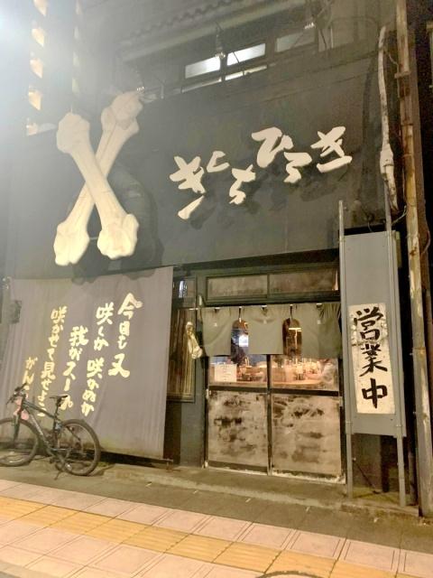きくちひろき (14)
