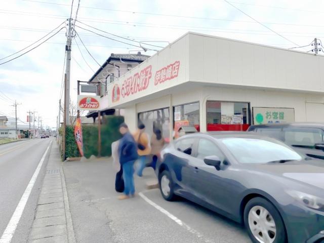 ホワイト餃子 伊勢崎店 (1)