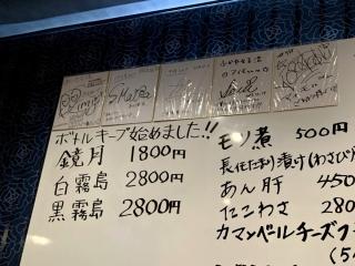 ふかや女子流 アイモ (3)