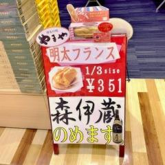 福岡ツアー (5)