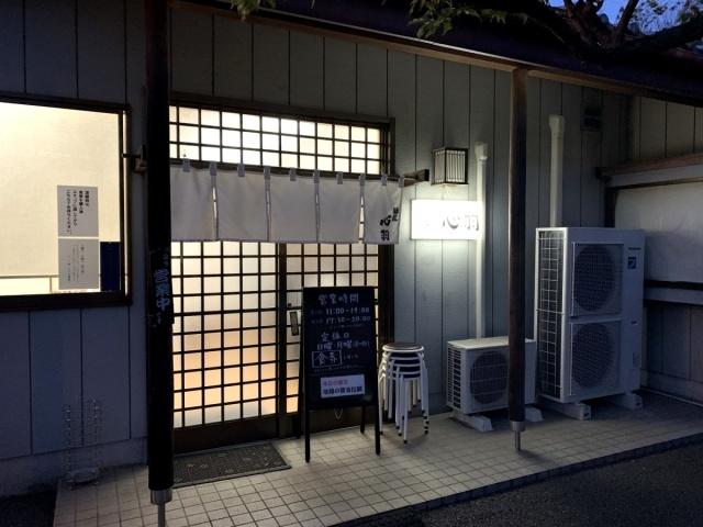 麺屋 心羽 (10)