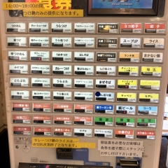 らーめん·つけめん満帆太田本店 (2)