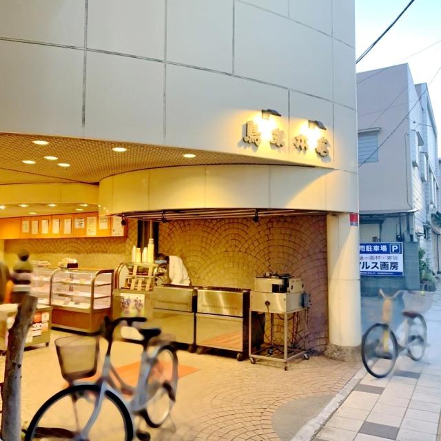 鳥末本店 (2)