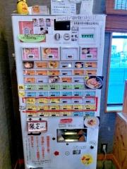 寿製麺 よしかわ坂戸店 (3)