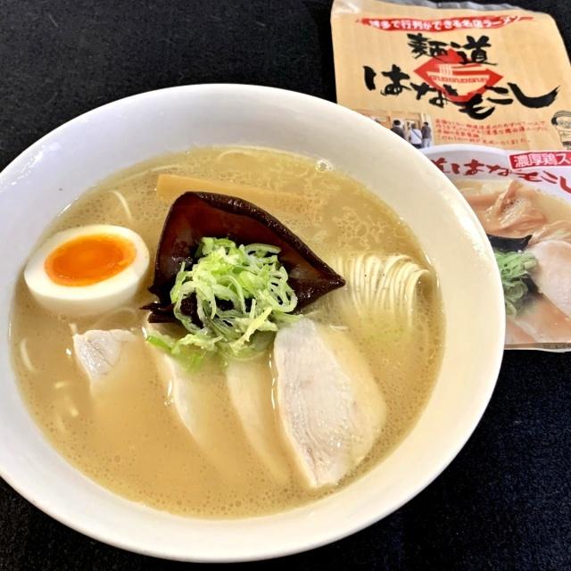 70 はなもこし (7)