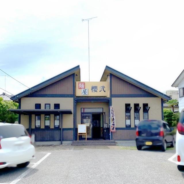 麺屋 櫻弐 (2)