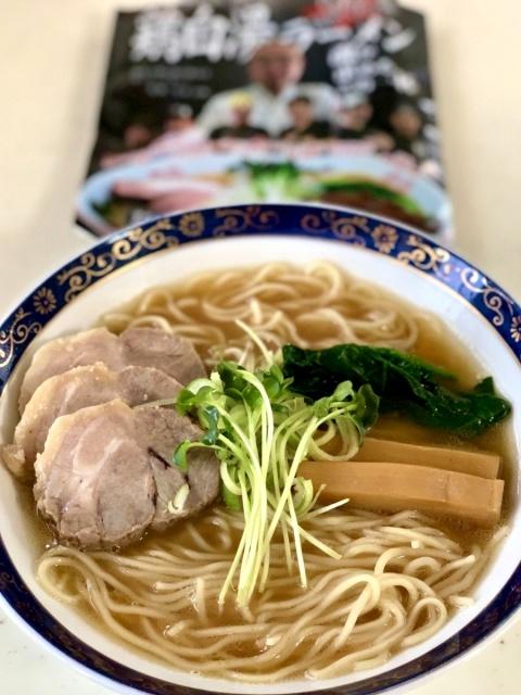 竹末袋麺 (2)