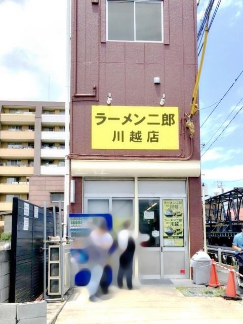 ラーメン二郎 川越店 (16)