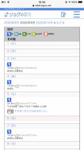 1-7_convert_20201103161145.png