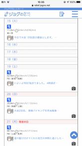15-20_convert_20201103161214.png