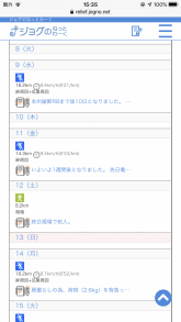 8-14_convert_20201103161203.png