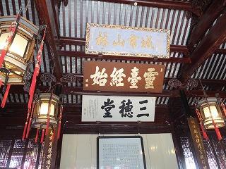 上海将棋交流 094